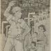 第2回(昭和4年)全国安全週間報告の安全標語